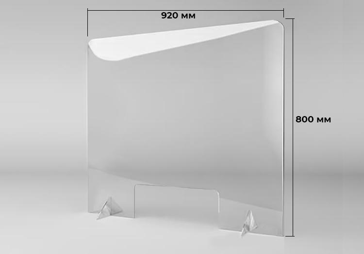 Защитный противовирусный экран 92x80xcм