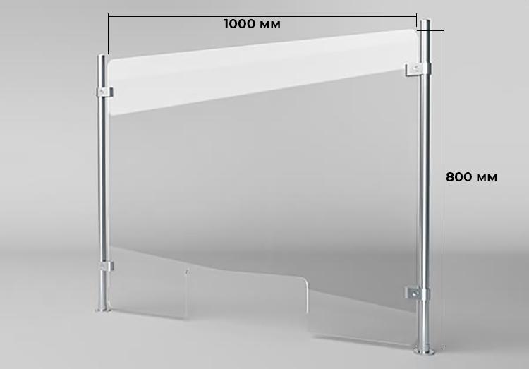 Защитный противовирусный экран 100x80xcм
