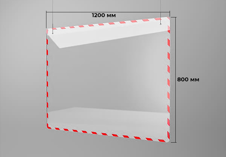 Защитный противовирусный экран 120x80xcм